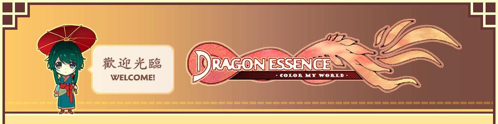 Dragon Essence Color My World