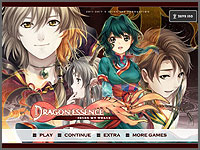 Dragon Essence - Color My World -